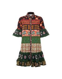 Choux Dress (Placée) 4