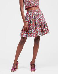 Mini Big Skirt 1