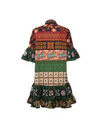 Choux Dress (Placée) 5