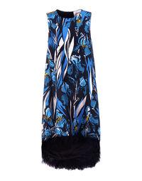 La Scala High Dress (With Feathers) 4